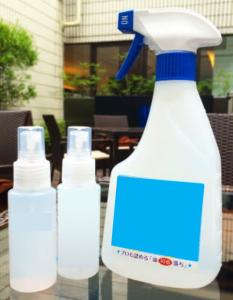 超アルカリ電解洗浄水
