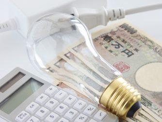 新電力切替の際にポイントとなるのは?