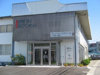【竹腰工業所eco】ホームページ新規開設のお知らせ