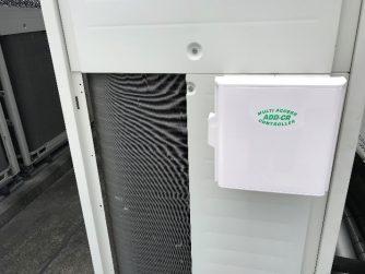 【省エネ】 静岡県内某企業様 空調省エネ機器取付!